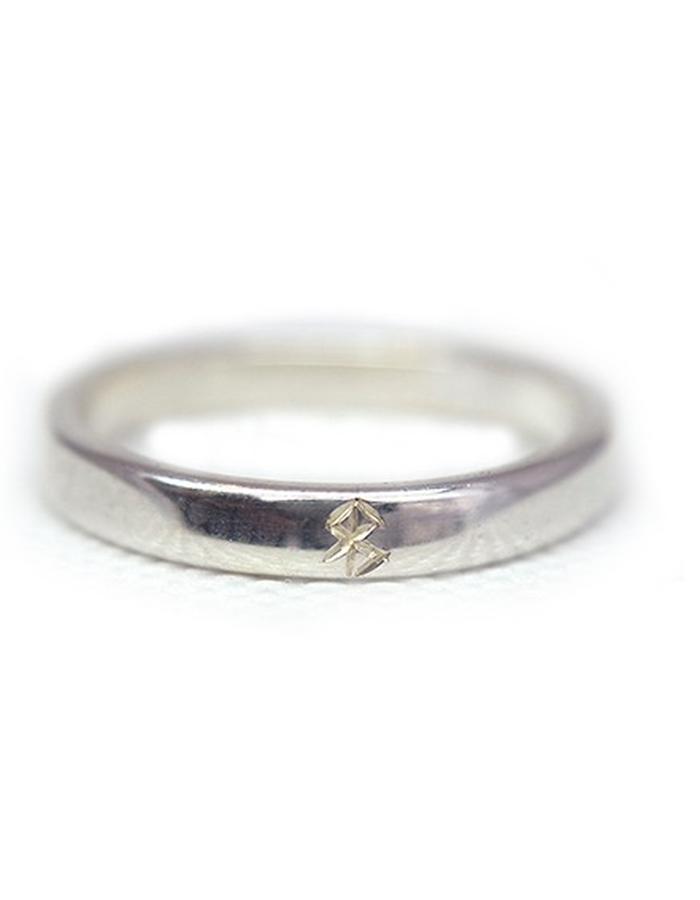 Millar Jewellery Aegishjalmur Futhark Ring silver