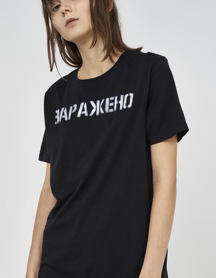 Zarazheno black T-shirt by Boyarovskaya made in Paris of 100% Cotton