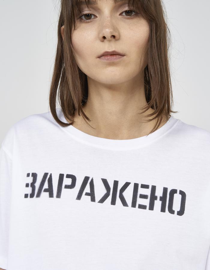 Zarazheno white T-shirt by Boyarovskaya made in Paris of 100% Cotton