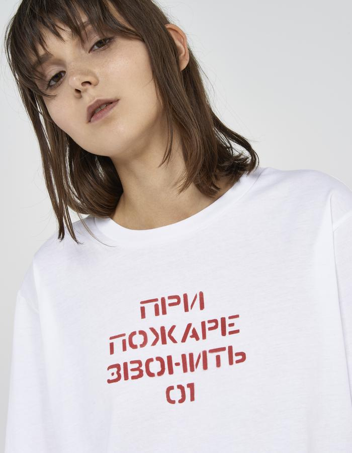 In case of fire call 01 white T-shirt by Boyarovskaya made in Paris of 100% Cotton
